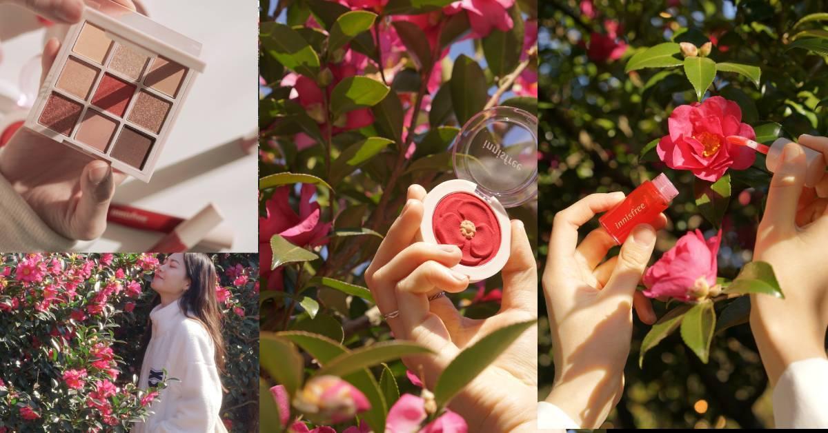 Innisfree「Camellia 山茶花」彩妆在大马可以买到了!存货有限!