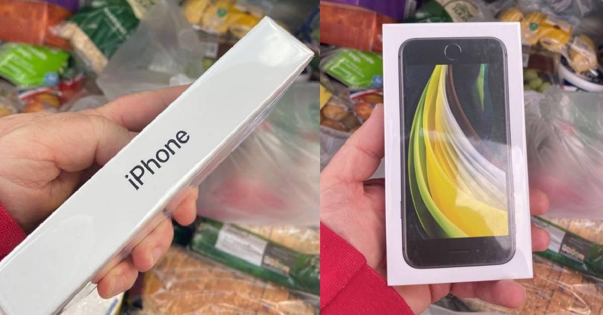 "Tesco 送iPhone SE手机给顾客!真苹果换""苹果""!"