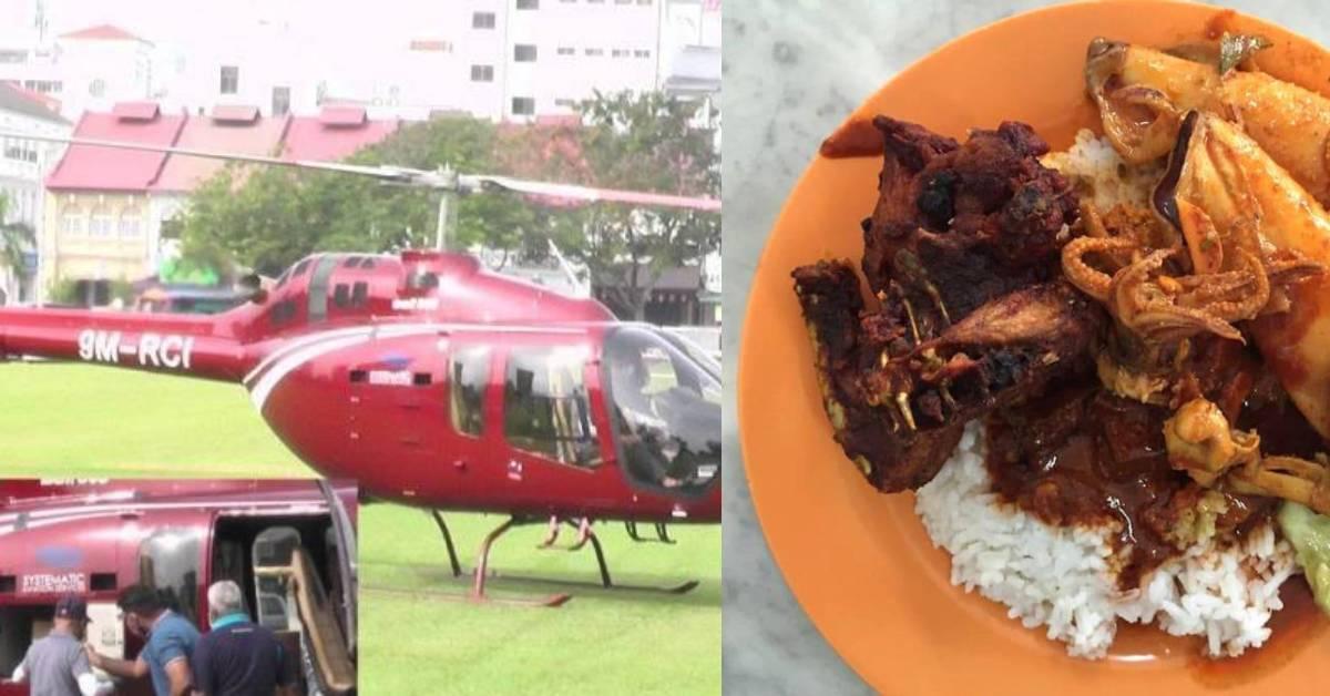 土豪的世界!大马Dato豪迈出动直升机打包食物!【内附视频】