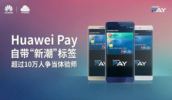 Huawei Wallet惊见添加银行卡功能!Huawei Pay要登陆大马了?!